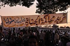 Vor der Attacke: Protest am Nilufer in Maspiro, Foto: Salmasaid/Flickr