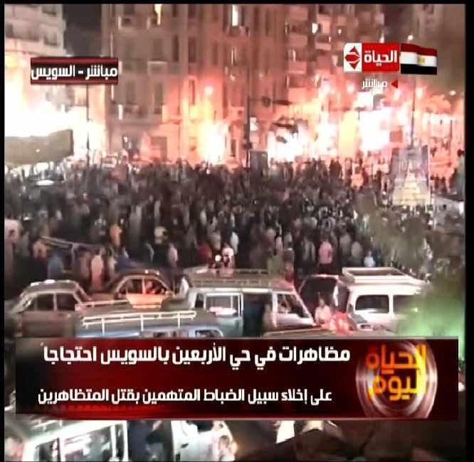 Suez in the afternoon - Al Hayaat TV